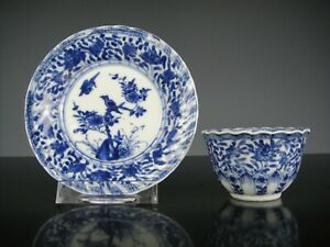 Very Fine Chinese Porcelain B/W Kangxi Cup&Saucer-Flo