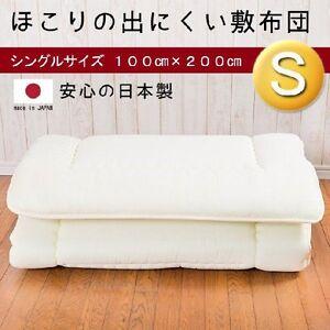 Image Is Loading Anese Futon Mattress Shikifuton Made In An 3