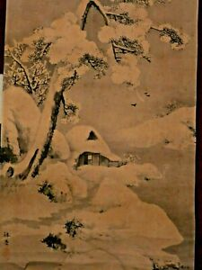 VERY OLD CHINESE SCROLL / PICTURE WITH SEAL MARKS & CHARACTER MARKS VERY RARE
