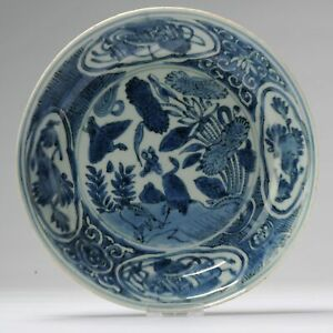 Antique Chinese 17th c Wanli Ming Dynasty Plate Dish Porcelain CHenghua