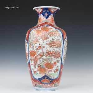 Nice large Japanese Imari vase, bird on rock work, late 19th ct.