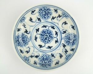 Antique Chinese blue and white porcelain small dish