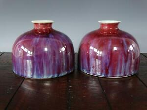 Rare Pair of Chinese Porcelain Flambe Glazed or Langyao Water Pots 18th Qing