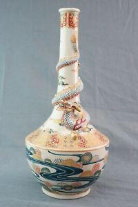 Antique Japanese Satsuma Gosu Blue Signed Dragon Vase 12 Inches Height