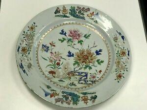 "Antique Large Famille Rose 18th Century plate 38.5cm 15"" damaged. Stapled."