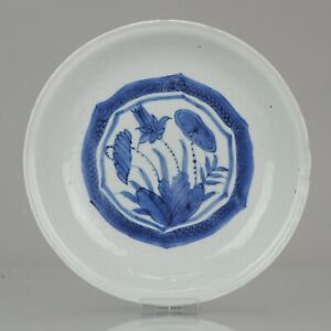 Antique Chinese Porcelain 17C Porcelain Ming Wanli Kraak Lotus Flowers Pond