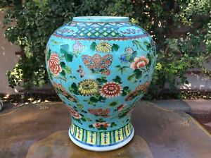 large & unusual Straits Chinese famille vert porcelain jar, 18th/19th C.