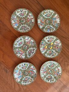 """Lot Of Six Antique Chinese Famille Rose Porcelain Dishes 7"""""""