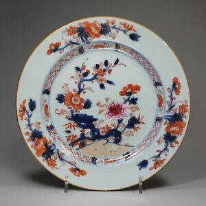 Chinese Imari plate, Qianlong (1736-1795)