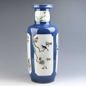 "Antique Chinese Blue Glaze Famille Verte Porcelain Vase 18.5"" (H)"