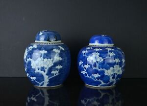 2 LATE QING PRUNUS GINGER JARS WITH LIDS