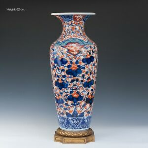 Nice large Japanese Imari vase with stand, flowers, 19th ct. height 62 cm.