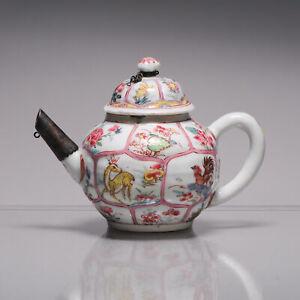 Antique Chinese Teapot Yongzheng/Qian