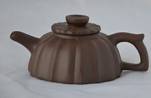 Chinese YiXing ZiSha Teapot with Mark (T068)