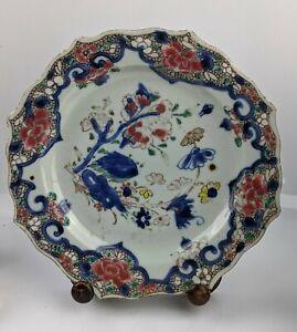 Chinese Antique Famille Rose porcelain Plate Dish c18th Qianlong Yongzheng QING