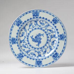 Antique Chinese Porcelain 18th C Kangxi/Yongzhe