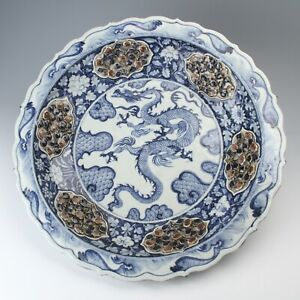 """Huge 17.5"""" (W) Antique Chinese Blue and White Porcelain Dragon Plate Dish"""