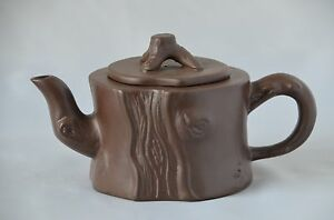 Chinese YiXing ZiSha Teapot with Mark (T093)