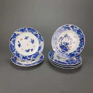 Antique Japanese 1900 Meiji Period Set of plates