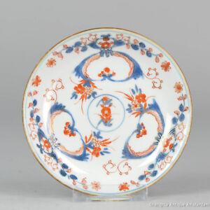Antique 18th c Porridge Dish Qing Chinese Porcelain China Imari Plate