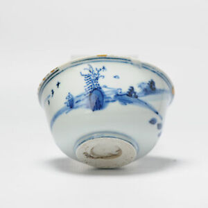 Antique Chinese Ming/Transitio