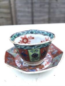 Chinese Antique Saucer With Tea Cup