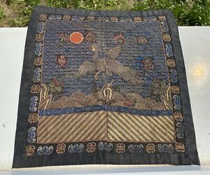 ANTIQUE CHINESE EMBROIDERED SILK RANK BADGE CORAL EMBROIDERY QING DYNASTY