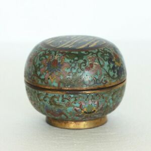 A Chinese Cloisonne Box With Lid Qing Dynasty QianLong Mark