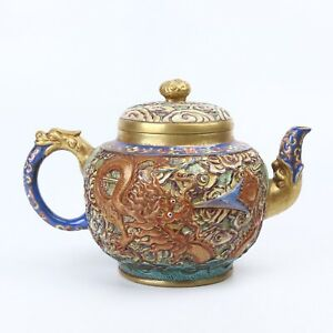Antique Chinese Gilt Enamel Yixing Zisha Clay Teapot with Dragon