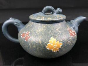 "Chinese Handmade Yixing Zisha Teapot (宜兴绞泥螭龙紫砂壶 ""蒋彩芳制"" 款)"