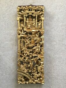 antique chinese carved wooden gilt panel large