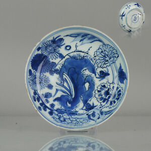Antique Chinese Domestic Market ca 16th c Porcelain China Plate Xuande Marked...
