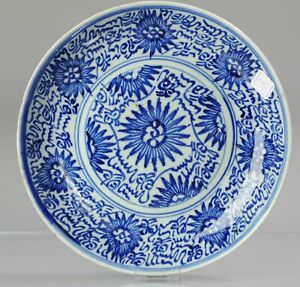 Large 19C Chinese porcelain kitchen ch'ing Qing Plate South East Asia