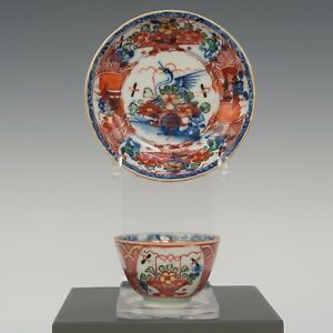 """Nice Chinese """"Amsterdams bont"""" decorated cup & saucer, 18th century."""