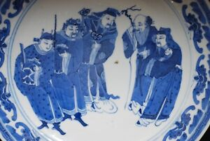 Rare Chinese Blue and White Porcelain Plate with Immortals 19th Century