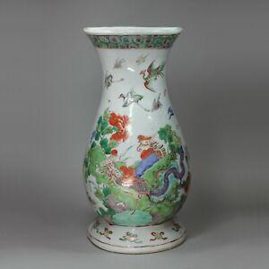 Antique Chinese famille verte wall vase, Kangxi (1662-1722)