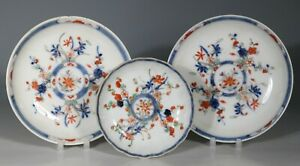 Two Chinese Famille Verte Saucers and a Miniature Kangxi E18thC