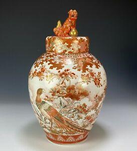 Large Antique Japanese Kutani Porcelain Covered Jar Vase