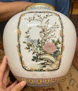 Rare Chinese Porcelain Vase With Qianlong Mark Birds Of Paradise