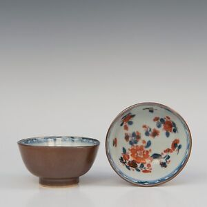 Nice pair of Chinese Imari Batavian ware tea bowls,18th ct, Yongzheng, flowers.