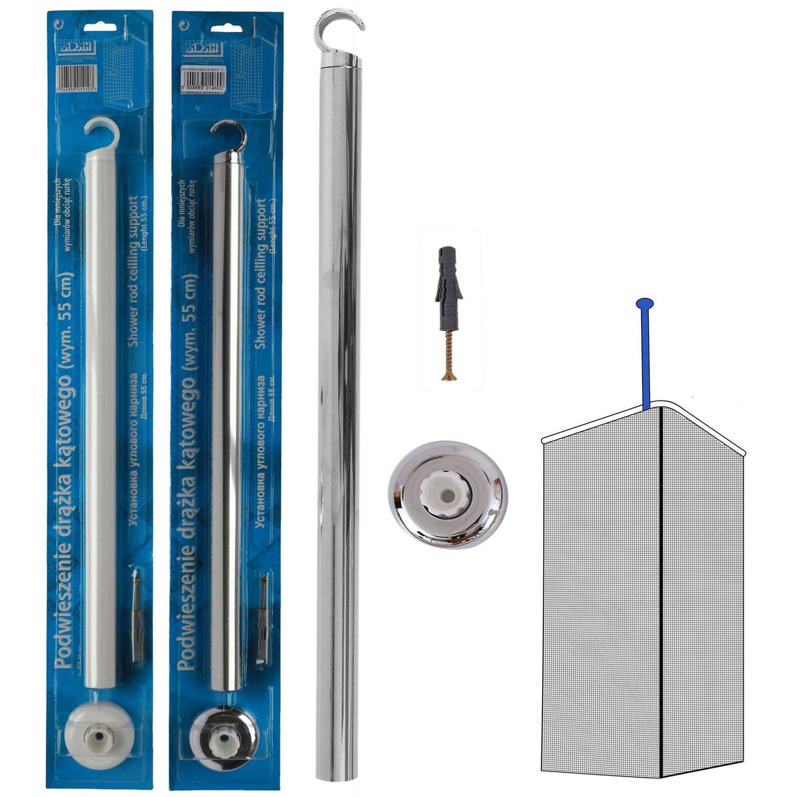 Shower Curtain Rail Ceiling Support 55cm Length Corner Rail Rod Bath Pole