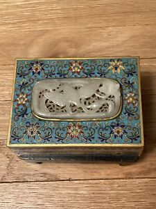 Antique Chinese Cloisonne Box With Jade Plaque Insert On Lid