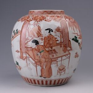 Antique Chinese Red Porcelain Pot with Figures