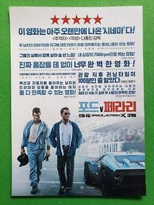 details about ford v ferrari 2019 korean mini movie posters movie flyers a4 size jeondangi