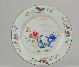 Antique Chinese 18C Famille Rose Garden Scene Overglaze Blue China
