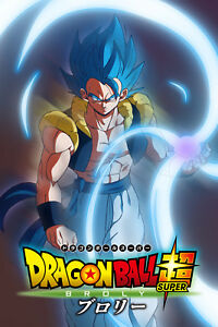 details zu dragon ball super broly movie gogeta blue poster 1 2body 12inx18in free shipping