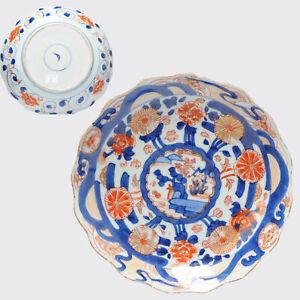 Superb ca 1700 Kangxi Plate Imari Landscape Chinese Porcelain Marked Artemesia