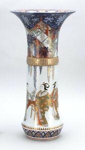 Japanese Meiji 19C Imari Porcelain Vase 21.25 Inches Ladies and Wisteria