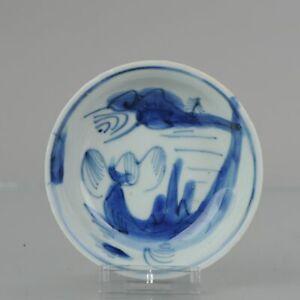 Antique Chinese 16-17c Jiajing - Wanli Stemcup Porcelain Landscape Scene...