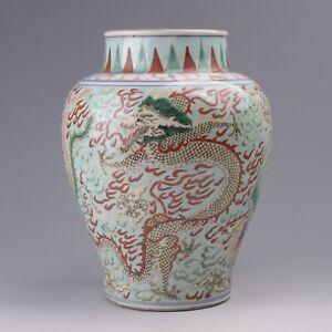 Antique Chinese Famille Verte Porcelain Vase with Dragon